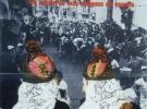 cartel-fiestas-1976-el-adelantado