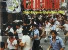 cartel-fiestas-1982-el-adelantado