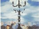 cartel-fiestas-1991-el-adelantado