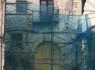 calle-el-palacio-0-ipod-video